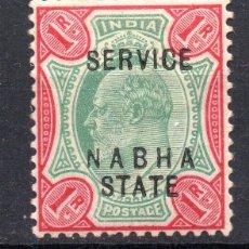 Sellos: INDIA_NABHA/1903-06/MH/SC#O22/ REY EDUARDO VII / 1R ROSA CARMIN & VERDE. Lote 283268768