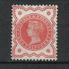 Sellos: GRAN BRETAÑA 1887 SCOTT 111 (*) - 19/1. Lote 287895693