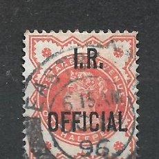 Sellos: GRAN BRETAÑA 1888 USADO - 19/2. Lote 287899918