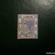 Sellos: /27.09/-HONG KONG / COLONIA BRITANICA-1882-10 C. Y&T 42 EN USADO/º/. Lote 289774738