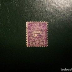 Sellos: /27.09/-NEW SOUTH WALES / COLONIA BRITANICA-1888-1 P. Y&T 59 EN USADO/º/. Lote 289775668
