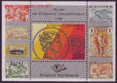 GRECIA HB 8*** - AÑO 1990 - DIA DEL SELLO (Sellos - Extranjero - Europa - Grecia)