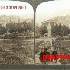 Sellos: EL TEMPLO DE TESEO EN LA ACRÓPOLIS. ATENAS. GRECIA. Lote 22743190
