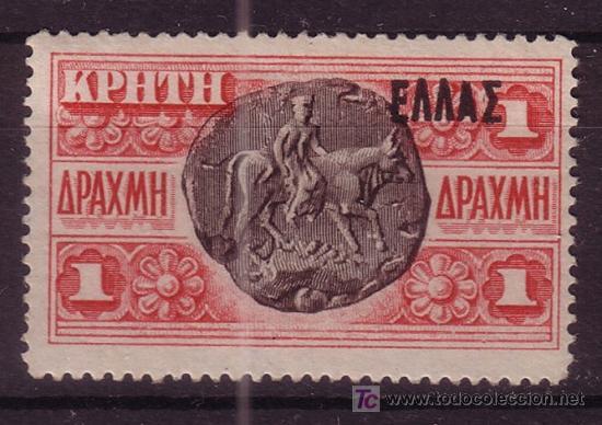 CRETA 56*** - AÑO 1911 - EL RAPTO DE EUROPA (Sellos - Extranjero - Europa - Grecia)