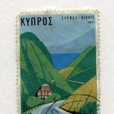 Sellos: SELLO ANTIGUO DE CHIPRE - KYNPOE CYPRUS - KIBRIS 1971. Lote 11695011