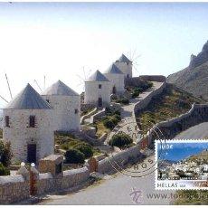 Sellos: GRECIA 2008.- TARJETA MAXIMA DE LA SERIE BASICA ISLAS GRIEGAS. MOLINOS DE VIENTO. Lote 8066824
