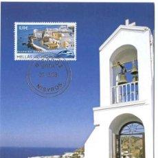 Sellos: GRECIA 2008.- TARJETA MAXIMA DE LA SERIE BASICA ISLAS GRIEGAS. ISLA DE NISYROS. CAMPANARIO. . Lote 8066856