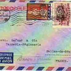 Sellos: FRONTAL DE SOBRE CIRCULADO DE GRECIA. Lote 1436259