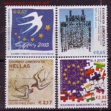 Sellos: GRECIA 2129/32** - AÑO 2003 - PRESIDENCIA GRIEGA DE LA UNIÓN EUROPEA. Lote 23028793