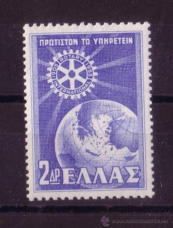 GRECIA 622*** - AÑO 1956 - 50º ANIVERSARIO DE ROTARY INTERNACIONAL (Sellos - Extranjero - Europa - Grecia)