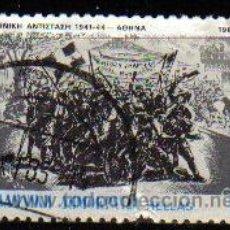 Sellos: GRECIA 1982 SCOTT 1436 SELLO RESISTENCIA NACIONAL USADO GREECE . Lote 12663782