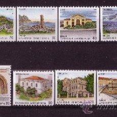 Sellos: GRECIA 1800B/11B*** - AÑO 1992 - PAISAJES Y MONUMENTOS. Lote 14421973