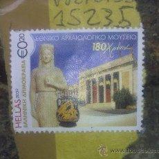 Sellos: SELLO GRECIA HELLAS. MUSEO ARQUEOLÓGICO (2009). 0,20 EUROS.. Lote 18465551