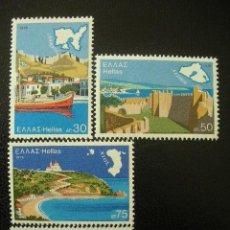 Sellos: GRECIA 1976 IVERT 1224/7 *** SERIE BÁSICA - PAISAJES Y VISTAS DE GRECIA. Lote 18690015