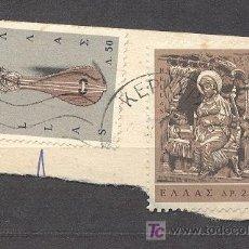 Sellos: GRECIA,2 SELLOS USADOS. Lote 19890344