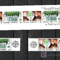 Sellos: GRECIA 1611/2(2), 1611A CARNET SIN CHARNELA, TEMA EUROPA, PROTECCION NATURALEZA Y DEL MEDIO AMBIENTE. Lote 20840689