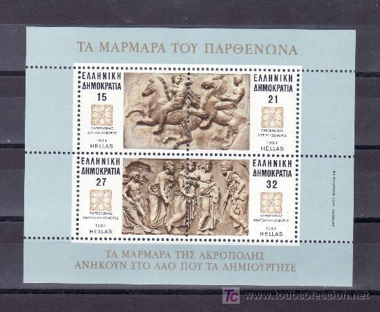 GRECIA HB 4 SIN CHARNELA, MARMOLES DEL PARTHENON (Sellos - Extranjero - Europa - Grecia)