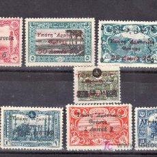 Sellos: GRECIA-TRACIA 102/10 SIN GOMA, SOBRECARGADO, SELLO DE TURQUIA . Lote 20830145