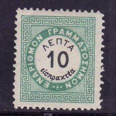Sellos: GRECIA TASA 16A CON CHARNELA, . Lote 20830393