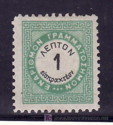 GRECIA TASA 13B CON CHARNELA, (Sellos - Extranjero - Europa - Grecia)