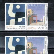 Sellos: GRECIA 2132/6 SIN CHARNELA, TEMA EUROPA, ARTE DEL CARTEL . Lote 20830596