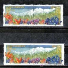 Sellos: GRECIA 1993/6 SIN CHARNELA, TEMA EUROPA, RESERVAS Y PARQUES NATURALES, . Lote 20830622