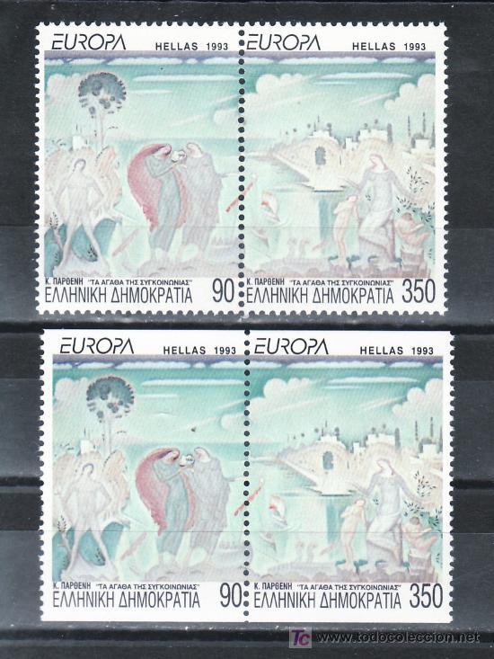 GRECIA 1817/20 SIN CHARNELA, TEMA EUROPA, ARTE CONTEMPORANEO (Sellos - Extranjero - Europa - Grecia)