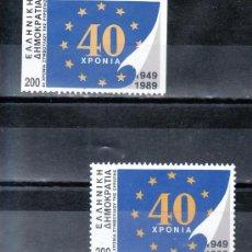 Sellos: GRECIA 1711A/B SIN CHARNELA, 40º ANIVERSARIO DEL CONSEJO DE EUROPA, . Lote 20830917