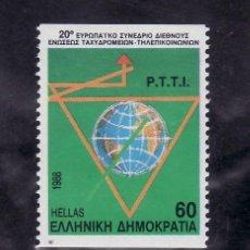 Sellos: GRECIA 1674B SIN CHARNELA, 20º CONGRESO EUROPEO DEL SINDICATO DEL PERSONAL Y ADMINISTRACIONES POSTAL. Lote 20831075