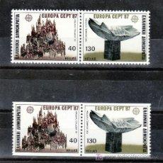 Sellos: GRECIA 1632/4A SIN CHARNELA, TEMA EUROPA, ARQUITECTURA MODERNA, . Lote 20840477