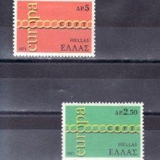 Sellos: GRECIA 1052/3 SIN CHARNELA, TEMA EUROPA, . Lote 20881515