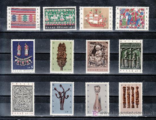 GRECIA 899/910 SIN CHARNELA, ARTES POPULARES (Sellos - Extranjero - Europa - Grecia)