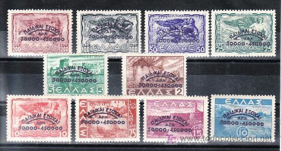 GRECIA 494/503 SIN CHARNELA, SOBRECARGADO EN BENEFICIO DE LAS COLONIA DE VACACIONES, (Sellos - Extranjero - Europa - Grecia)