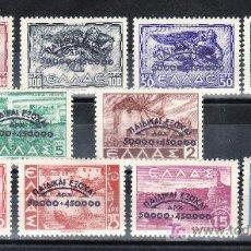 Sellos: GRECIA 494/503 SIN CHARNELA, SOBRECARGADO EN BENEFICIO DE LAS COLONIA DE VACACIONES,. Lote 27523211