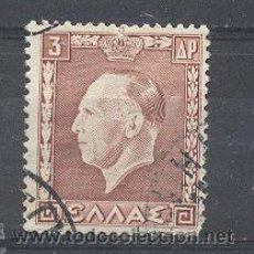 Sellos: GRECIA, 1937, REY GORGE II. Lote 21399118