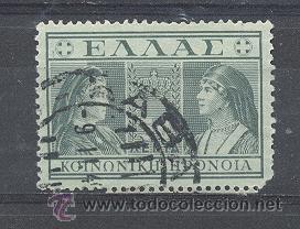 GRECIA, REINAS OLGA Y SOFIA (Sellos - Extranjero - Europa - Grecia)
