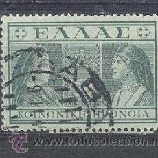Sellos: GRECIA, REINAS OLGA Y SOFIA. Lote 21399398