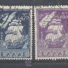 Sellos: GRECIA, . Lote 21400159