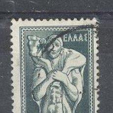 Sellos: GRECIA, . Lote 21400437