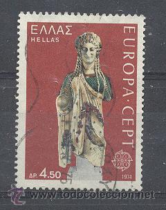 GRECIA, (Sellos - Extranjero - Europa - Grecia)