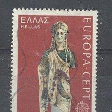 Sellos: GRECIA, . Lote 21401034