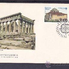 Sellos: GRECIA 1286/7 PRIMER DIA, TEMA EUROPA, MONUMENTOS, IGLESIA BIZANTINA SANTA SOFIA EN SALONICA, . Lote 22424061