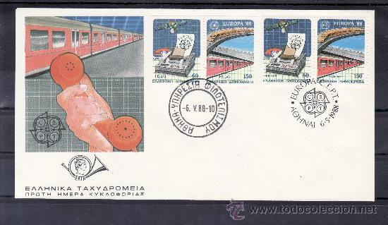 GRECIA 1665/6, 1667A PRIMER DIA, TEMA EUROPA, TRANSPORTE Y COMUNICACION, FF.CC., TELEFONO, TELETIPO, (Sellos - Extranjero - Europa - Grecia)