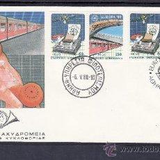 Sellos: GRECIA 1665/6, 1667A PRIMER DIA, TEMA EUROPA, TRANSPORTE Y COMUNICACION, FF.CC., TELEFONO, TELETIPO,. Lote 22408102