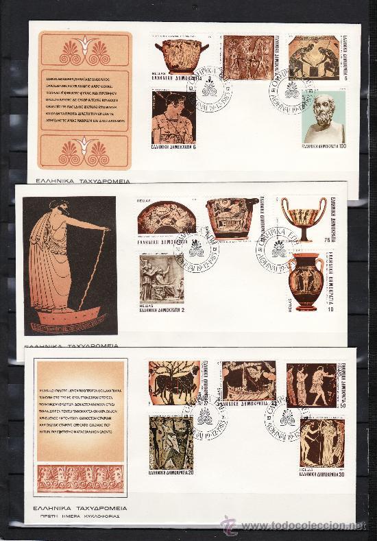 GRECIA 1509/23 PRIMER DIA, POEMAS HOMERICOS, ARQUEOLOGIA, (Sellos - Extranjero - Europa - Grecia)
