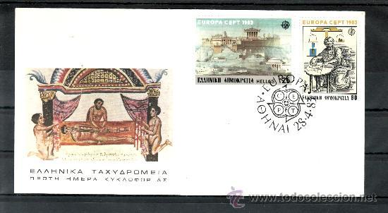 GRECIA 1491/2 PRIMER DIA, TEMA EUROPA, GRANDES OBRAS DE LA HUMANIDAD, ACROPOLIS DE ATENAS (Sellos - Extranjero - Europa - Grecia)