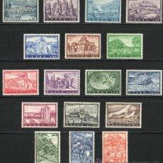 Sellos: GRECIA AÑO 1961 YV 726/42*** VISTAS Y PAISAJES - TURISMO - ARTE - ARQUITECTURA. Lote 27069590
