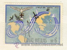 GRECIA N 1031 * (Sellos - Extranjero - Europa - Grecia)