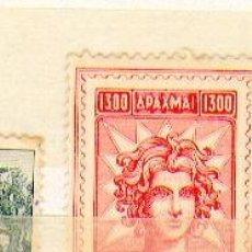 Sellos: GRECIA N 561 **. Lote 27653267