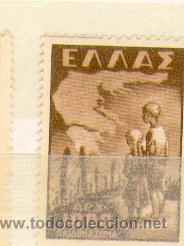 GRECIA N 567 * (Sellos - Extranjero - Europa - Grecia)